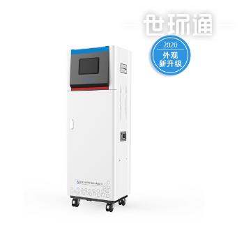 武汉正元ZMDcm-5000-zn总锌重金属在线分析仪
