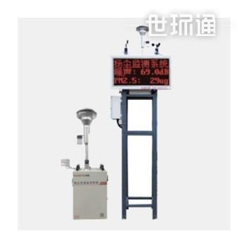 β射线扬尘在线监测系统