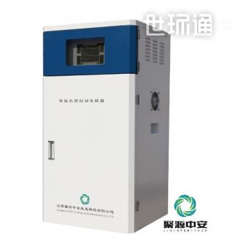 智能水质自动采样器 JY-ACY19型