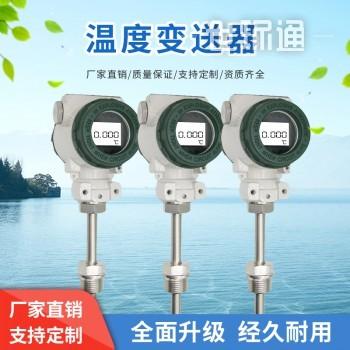 高精度数显工业温度计 温度变送器模块4-20ma 热电阻PT100传感器