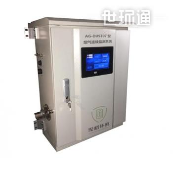 烟气(颗粒物、温度、压力、流速、湿度、O2)连续监测系统AG-DUST07型