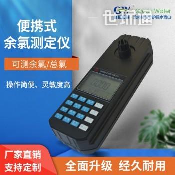 GWCL-222型便携式余氯测定仪(可测余氯总氯)