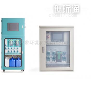 水质分析仪水质控制系统