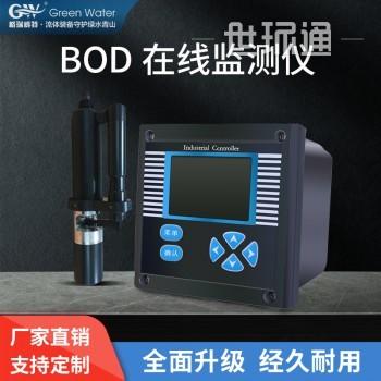 BOD在线监测仪电极法