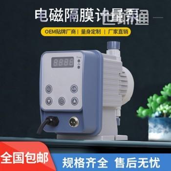脉冲信号泵4-20MA(毫安)计量泵自动加药盐酸泵加氯泵双氧水PVDF泵