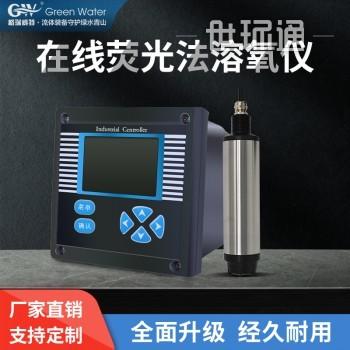 在线溶氧仪检测仪溶解氧分析仪测定仪养殖工业DO污水含氧量监测仪