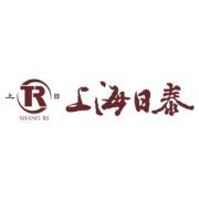 上海日泰阀门制造有限公司