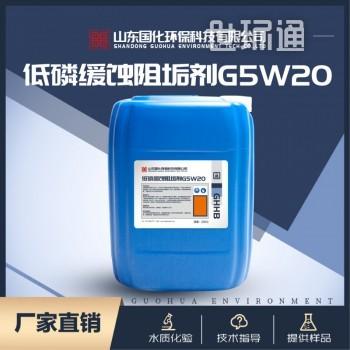 低磷缓蚀阻垢剂
