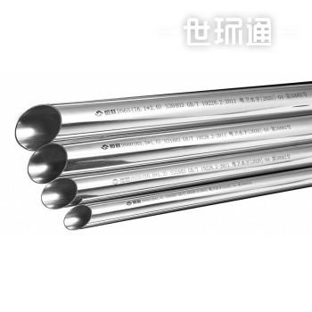 薄壁不锈钢钢管