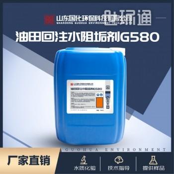 油田回注水阻垢剂