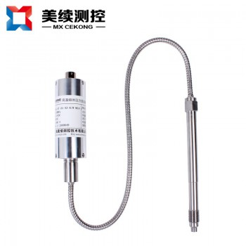 高温熔体压力传感器