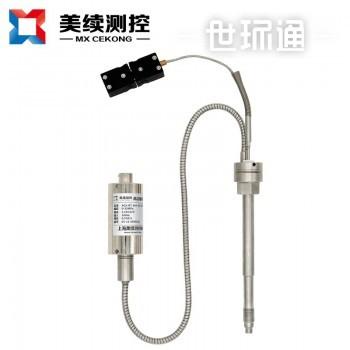 柔性杆高温熔体压力传感器