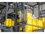 危险废物运输管理规定