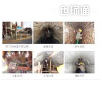 管涵高性能修复胶泥内衬结构修复技术