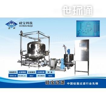 无机膜自动清洗过滤设备