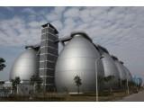 2020年固体废物处理利用行业发展评述和2021年发展展望