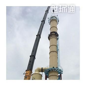 工业烟囱系统