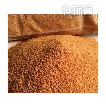 高浓度聚合氯化铝(PAC)