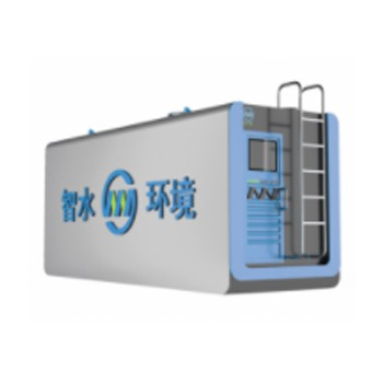 ISRI污水处理装置 / 500吨设备介绍