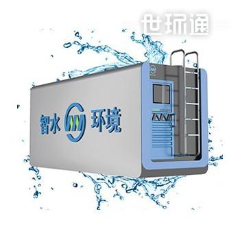 ISRI污水处理装置 / 2吨设备介绍