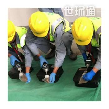 PID(光离子气体检测仪)