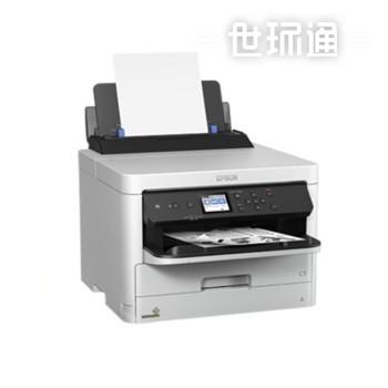 Epson WF-M5299a高端黑白一体机