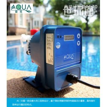 AQUA爱克泳池投药泵投药器