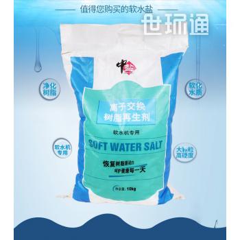 软水机专用盐