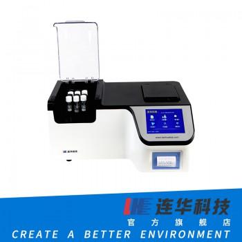 多参数水质测定仪5B-6C(V11)型