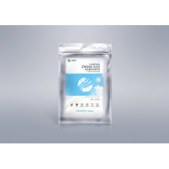 【中微DM微生物】化工有机废气处理专用