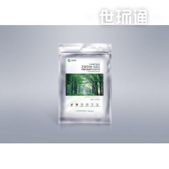 【中微DM微生物】印刷废气处理专用