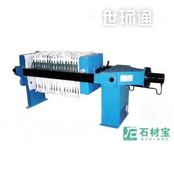 XM-AY-UB-K液压自动保压-厢式高压压滤机