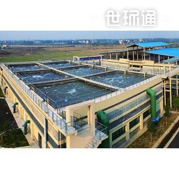 高浓度有机废水处理技术