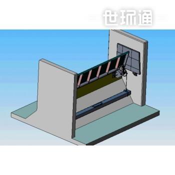 HydroBend-Wehrklappen 溢流式闸门