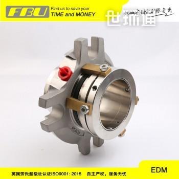 EDM经济型双端面集装式机械密封 厂家直供