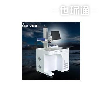 中山激光打印机