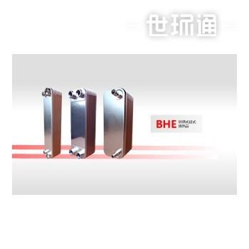 钎焊式板式换热器(BHE)