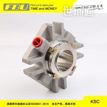 KSC标准单端面静环补偿性集装式机械密封 厂家直供