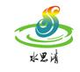 宁波水思清环境科技有限公司