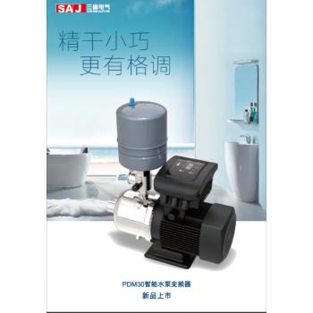 PDM30智能水泵变频器