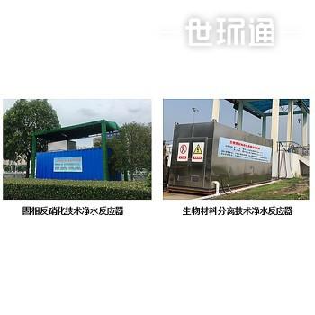 污水处理厂尾水提标设备