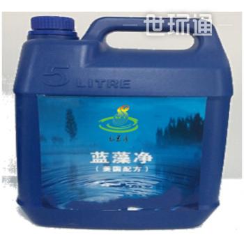 蓝藻防控微生物菌剂(蓝藻净)