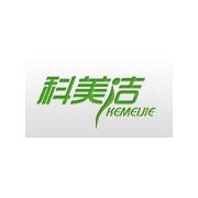 湖南科美洁环保科技股份有限公司