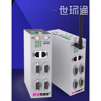 工业物联网网关(一体机版)ZGW-T1501