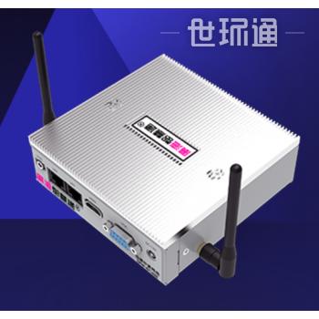 工业物联网网关(单机版)ZGW-D1400