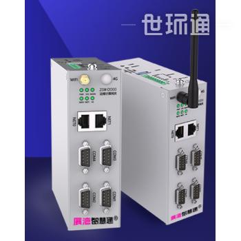 工业物联网网关(单机版)ZGW-D1300