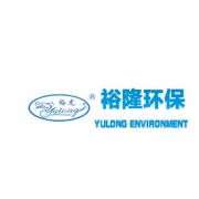 江苏裕隆环保有限公司