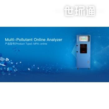 有毒污染物多指标在线分析仪