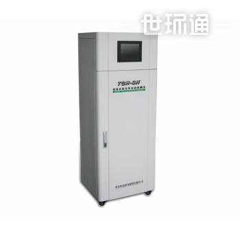 TGH-SN氨氮(纳氏)水质在线自动监测仪