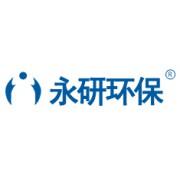 南京永研环保科技有限责任公司